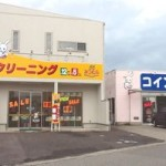 アピアニュー大成店がオープンしました。