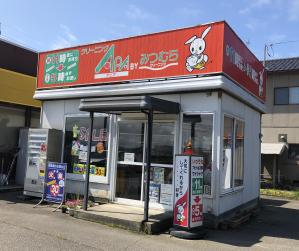 美川パル店