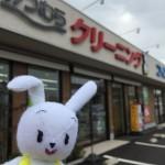 ✿小松の新しいイルミネーションスポット?✿