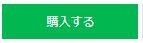 みみちゃんスタンプ4