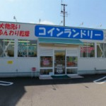 小松市でコインランドリーをお探しの方におすすめです。