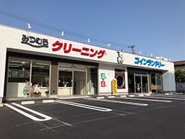 komatsu-c