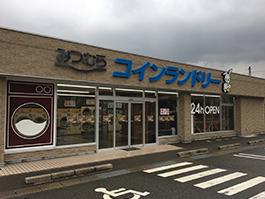 shop-haseda